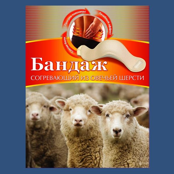 пояс (бандаж) согревающий из овечьей шерсти 107 (белый)