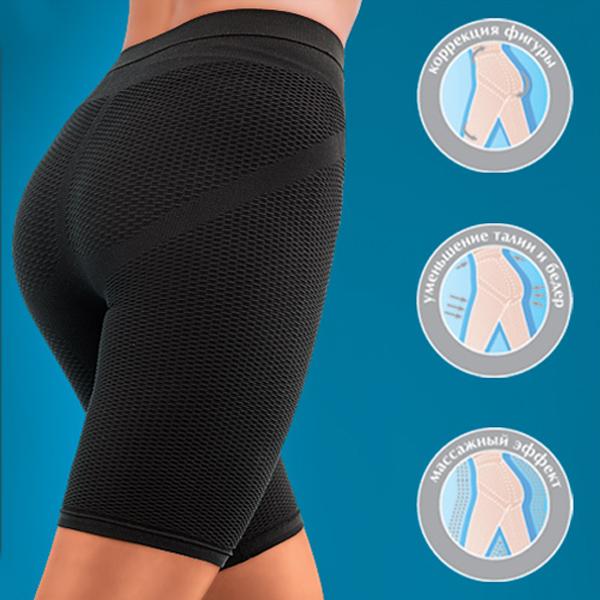шорты антицеллюлитные «фитнес» 132 (черный)