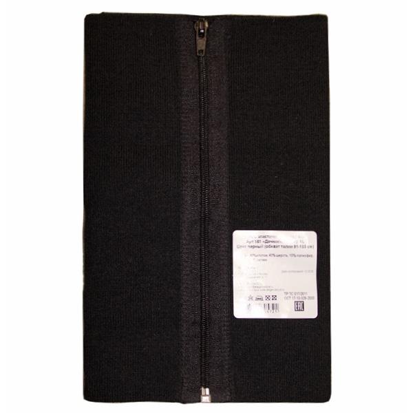 Пояс (бандаж) эластичный на молнии «Дачник»  (черный) фото