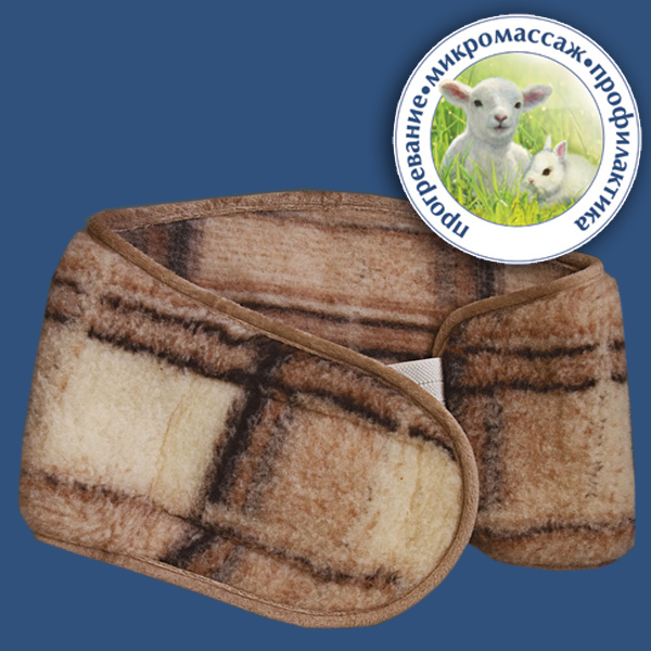 пояс (бандаж) меховой  (100% овечья шерсть) согревающий 190 (жаккард)
