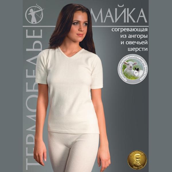футболка согревающая из ангоры и овечьей шерсти 216 (белый)