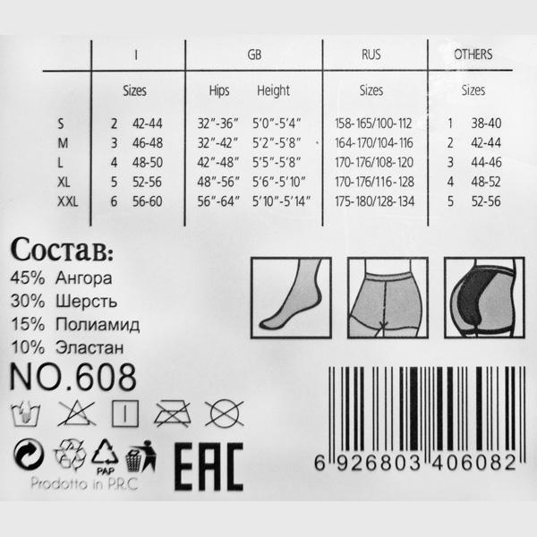 Колготки из ангоры таблица размеров