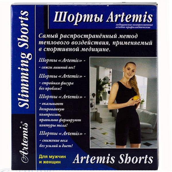 Шорты для похудения Artemis