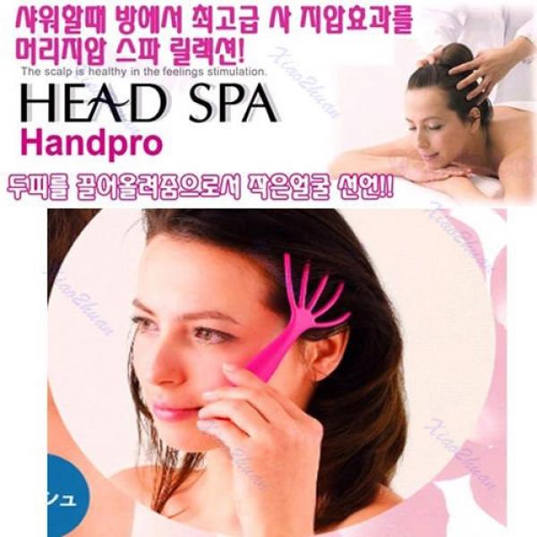 Массажер для головы Head Spa