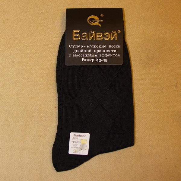 мужские носки с массажным эффектом