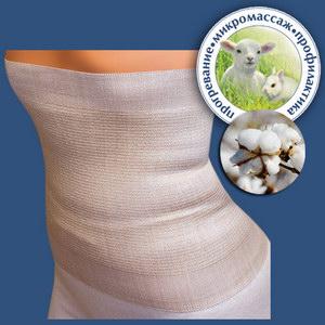 пояс (бандаж) эластичный согревающий, шерсть и хлопок 109 (натуральный)