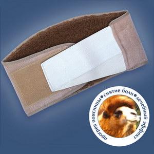 пояс (бандаж) меховой из верблюжьей шерсти 110 (натуральный)
