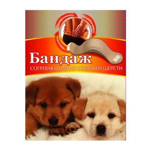 пояс (бандаж) согревающий из собачьей шерсти 112 (натуральный)