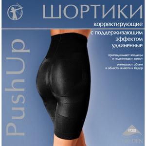 шортики удлиненные с эффектом «push up» 135 (черные)