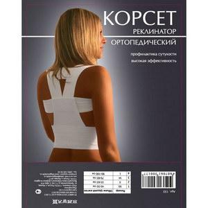 корсет лечебный  (пояс от сутулости) 155 (белый)