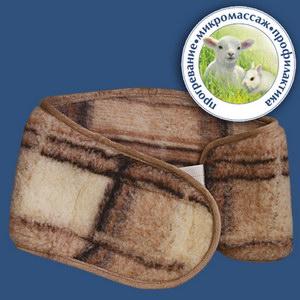 Пояс (бандаж) меховой  (100% овечья шерсть) согревающий