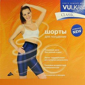 Шорты для похудения Vulkan Classic