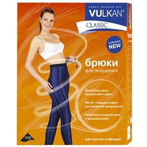 Брюки для похудения Vulcan Classic