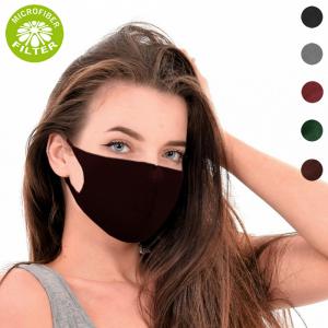 Многоразовые маски (S1) микрофибра